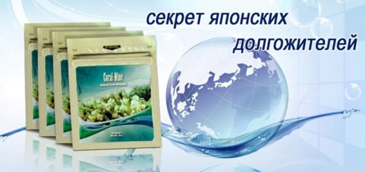 koral-mine2