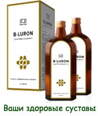 b-luron