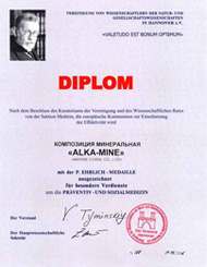 diplom2v