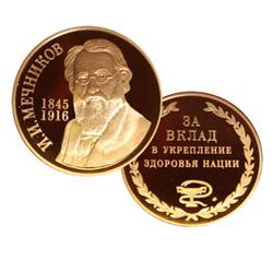 medal1a