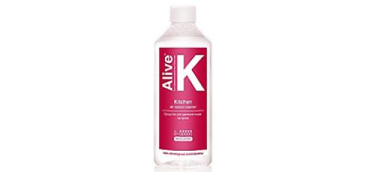 Alive-K-1